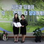 안양시의회, 김윤서 변호사 입법전문위원 채용