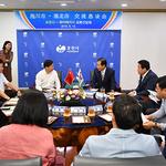 포천시 국제 자매도시 중국 화이베이시 대표단 시청 방문
