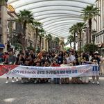 평택시국제교류재단,싱가포르 학생 교류 5박 6일간 일정 성료