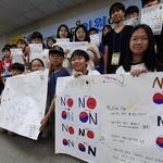 수원 청소년들, 일본 전범기업·우익단체 후원 기업 알리기 자처