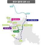 용인시,민선7기 철도공약 이행 위해 3개 노선 철도망 구축계획 연구용역