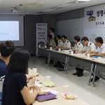 경기도 북부소방재난본부, 8월 생명사랑 지킴이 교육 실시