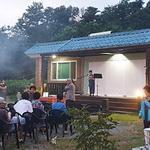 안성시 비누실마을 '한여름 밤의 영화제' 개최