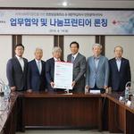 소외이웃 꾸준한 기부 약속한 기업 인천서 전국 첫 '나눔프런티어' 탄생