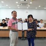 인천 구월4동·통장협의회 하반기 청렴 실천 협약식