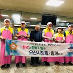 오산시의회, 무더위 속 취약계층 행복도시락 봉사배달