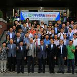 과천시 애향장학회 후원회 모임 개최