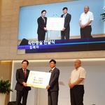 의정부 민락성결교회, 사랑의 쌀 기부 '훈훈'