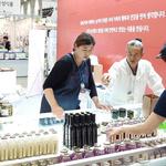 강화군 서울 코엑스 '2019 추석맞이 명절 선물전'에 참여 농산물 홍보