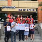 경기공동모금회, 군포2동에서 착한가게 3곳 단체가입식 개최