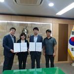 하남시-인터넷꿈희망터, 덕풍청소년문화의집 위·수탁 계약
