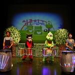 음악·춤·인형극 하나로 26일 '심쿵친구 쿵쿵이'