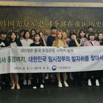경인여대 이현지 씨, 중국 독립운동 사적지 탐방