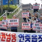 평택시 금곡4리 주민 '서해선 복선철 공사' 합의 문건 공개 요구