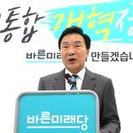 """""""바른미래당 중심 새 판 짠다"""" 손학규, 대표직 퇴진론 일축"""