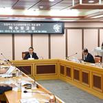 의정부시,  '도시생태현황지도' 작성 용역 착수