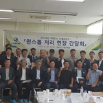 엄태준 이천시장, 기업SOS 원스톱 처리 현장행정 펼쳐