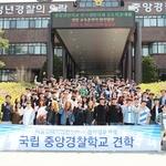 서울현대직업전문학교 경찰행정전공, 경찰 특채 준비반 확대