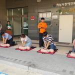 하남시, 요양원 등  15곳 선정…맞춤형 민방위훈련 추진