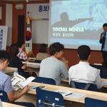 경기도선관위, 홍보마인드 함양을 위한 역량강화 교육 실시