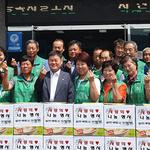 강화 불은면 새마을남녀지도자 사랑의 쌀국수 나눔 행사