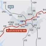 GTX 3개 노선 모두 예타 통과… 수도권 고속철 시대 '활짝'