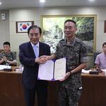 포천시체육회,  '2019 38 포천 한탄강 마라톤대회'조직위 회의 개최