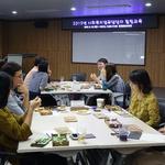 의정부시, 19일부터  3일간 사회복지 공무원  '힐링 교육'