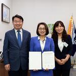 성남시, '생명숲 100세 힐링센터' 설치·운영'