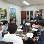 평택시, 수소충전소 건립에 따른 안전점검 회의 개최
