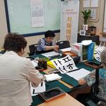 의정부시 치매안심센터, 치매예방교실 '총명학당' 운영