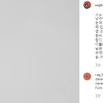 안재현 인스타 , 구혜선 사안 실마리로, 팬터지 전혀 없는 민망함에