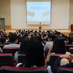 양평군재향군인회, 양일중 학생 430명에  안보특강