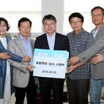 영종주민들, 종합병원 유치 서명부 홍인성 중구청장에게 전달