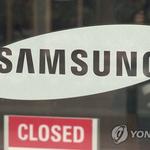 수원지법, 고용노동부, '삼성전자 작업환경보고서 공개 결정' 대해 취소 판결