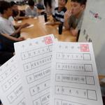 경기선관위, 수원 장애인 유권자들에 선거 참여 방법 안내
