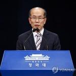 """지소미아 , 연장 안한다 파기  , """"일본 정부 외교노력 일언지하 거절에"""" 美와는 소통"""