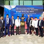 한양대 명지병원, 소아응급센터에 러시아 대문호 푸쉬킨 동상 제막