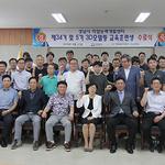 한국폴리텍대학 성남캠퍼스, 직업능력개발센터 제34기 수료식 개최…높은 합격률 기록