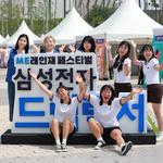 삼성전자,청소년 진로 탐색 프로그램인 '2019 드림락(樂)서' 개최