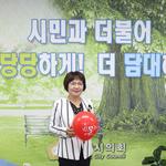 안양시의회는 김선화 의장, '닥터헬기 소리는 생명입니다' 릴레이 캠페인 동참