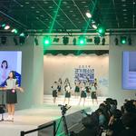 청소년과 함께 트렌드 선도… 해외 의존적 산업 지형에 '새 장'