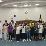 하남시의회 '제1회 청소년의회 정기회' 개최