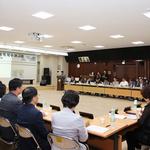 '2020∼2022년 연천방문의 해' 기본계획 수립 용역 착수보고회