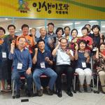 부천시 인생이모작지원센터,'2019년 제2기 홍보·마케팅과 창업 스마트폰 아카데미 교육' 실시