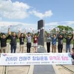 경기도시군의회의장남부권협의회,  '독립운동사 연구조사 및 항일유적지 탐사' 진행