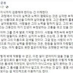 문준용 , 정면돌파하라 어드바이스' , '버거운 시간' 언급도'