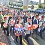 의정부시, 자일동 소각장 건립 반대 의정부·포천 등 주민들 대규모 집회