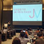 인천공항공사, 인천공항 허브 경쟁력 강화 위한  허브발전 전략회의 개최