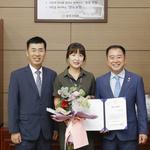 광주시의회 8월의 칭찬공무원, 오포읍 이경숙 주무관 선정